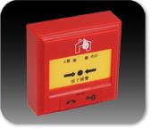 Audible & Visual Alarms